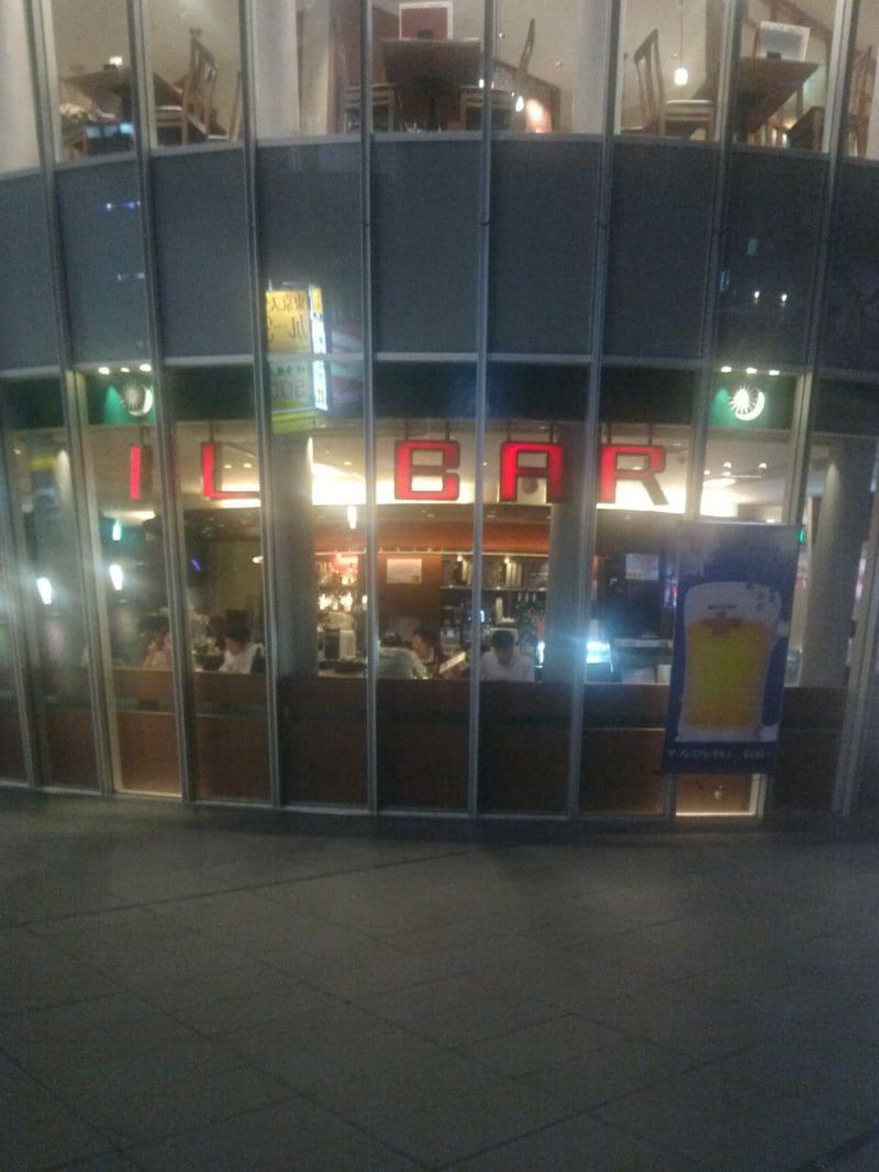 プロント イルバールUDXアキバイチ店