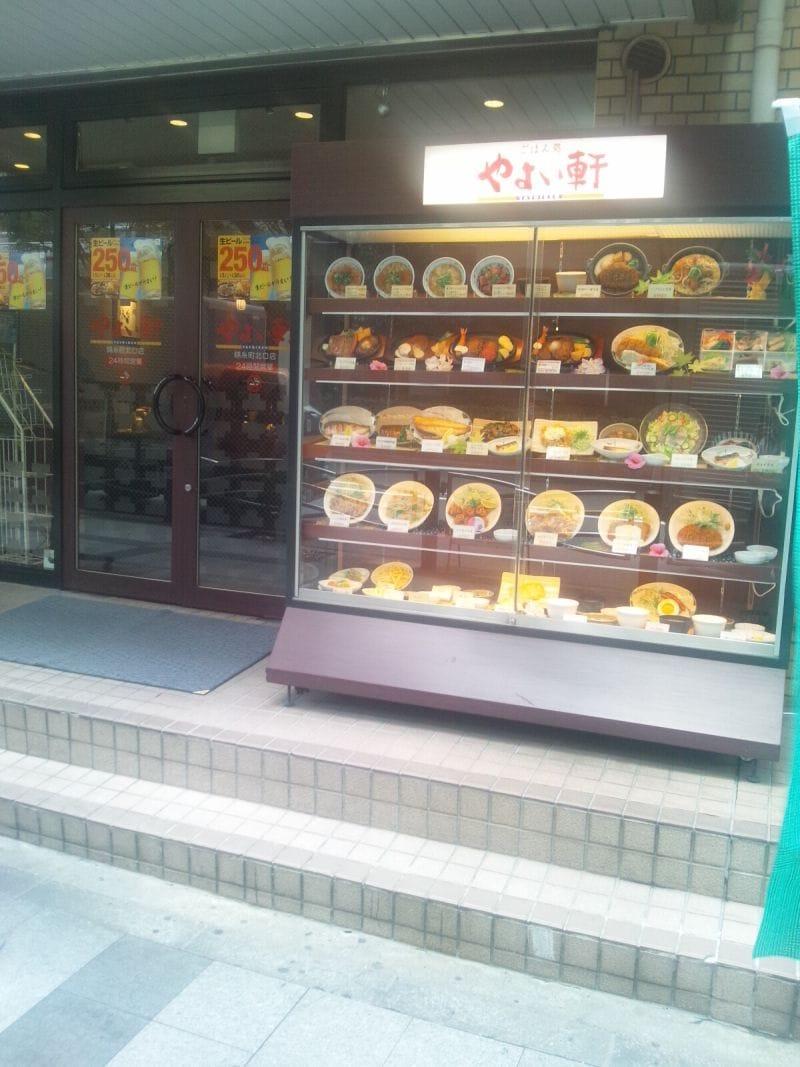 やよい軒 錦糸町北口店