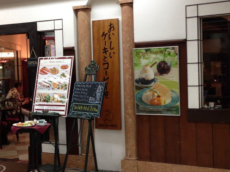 カフェラミル新橋店