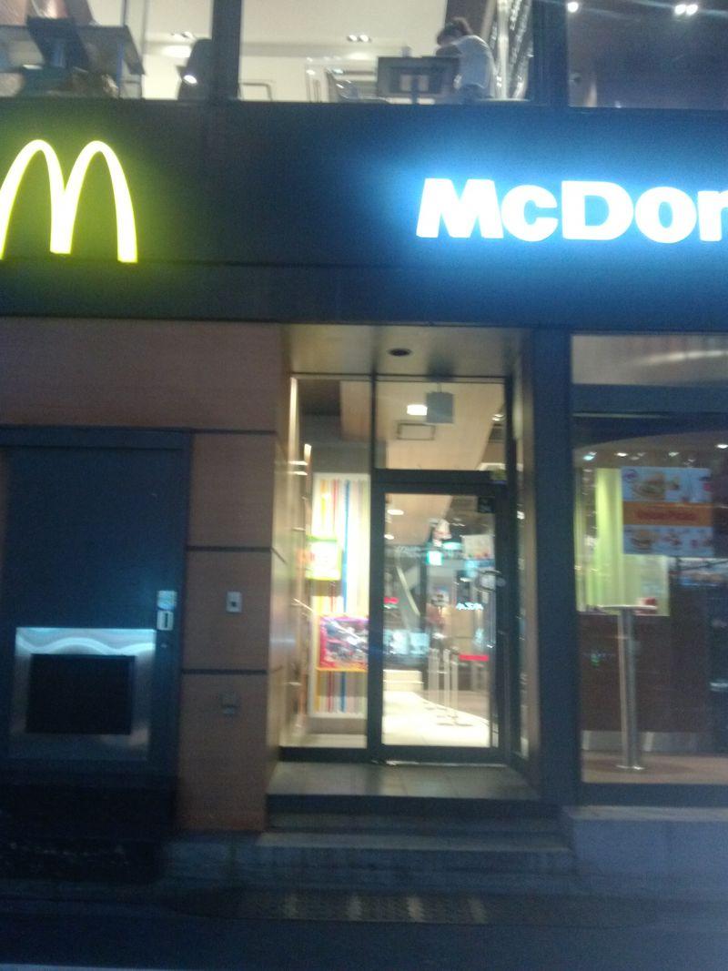 マクドナルド 赤坂見附店