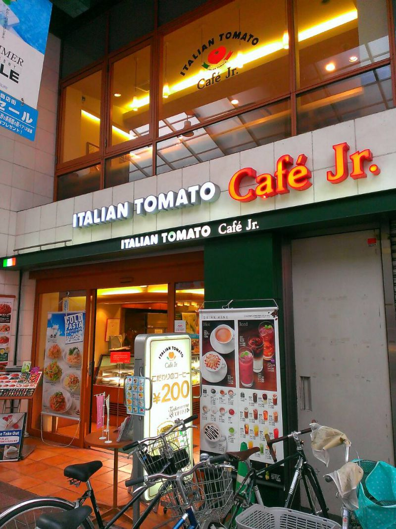 イタリアントマトカフェジュニア 広島胡町店