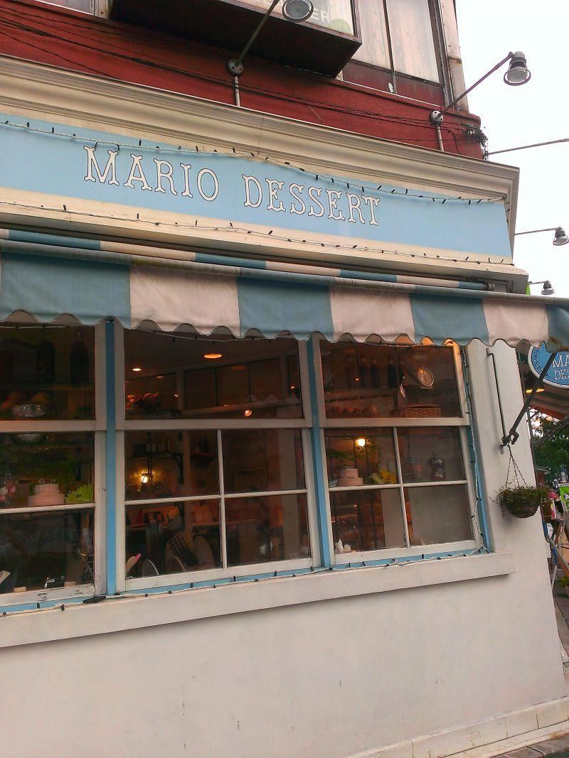 マリオ デザート 並木通り店