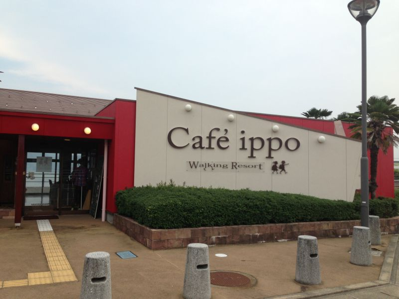 Cafe ippo