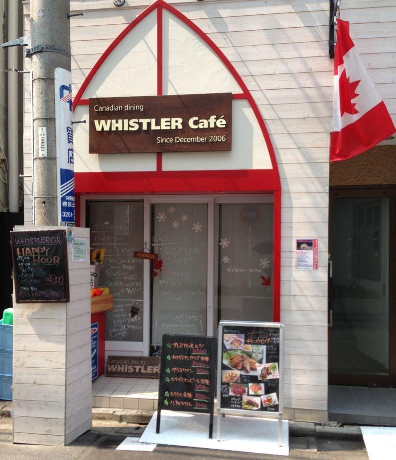ウィスラーカフェ TOKYO神保町