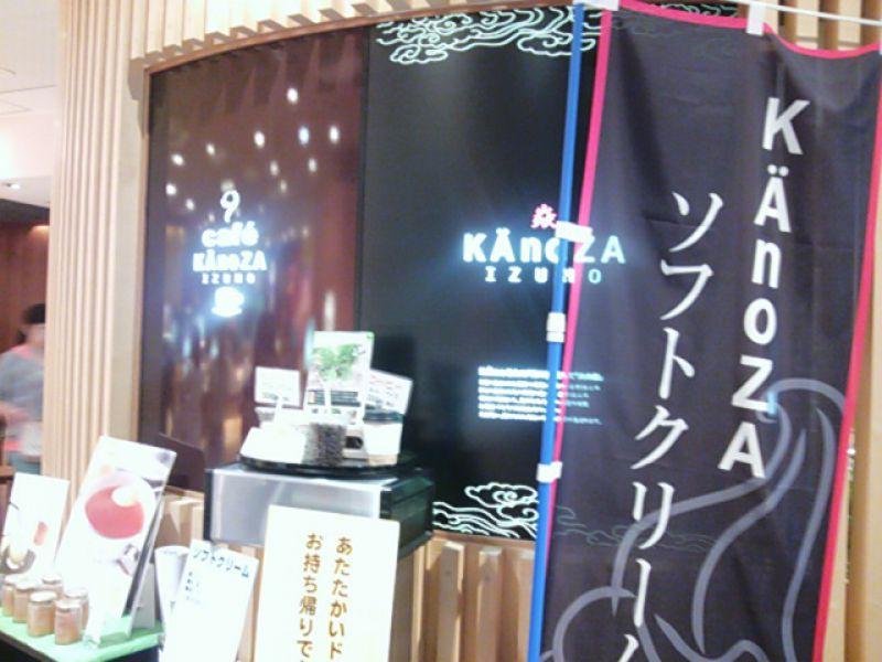 KAnoZA壽城店