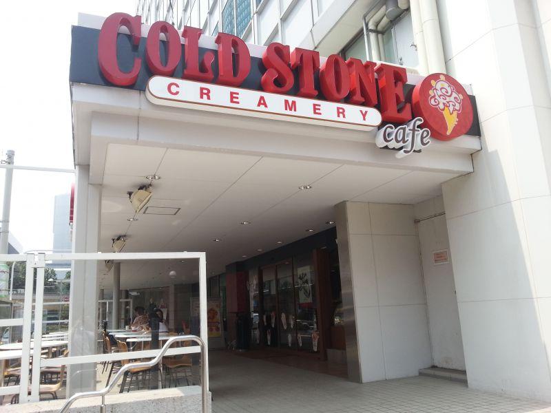 コールドストーン カフェ 六本木ヒルズ店