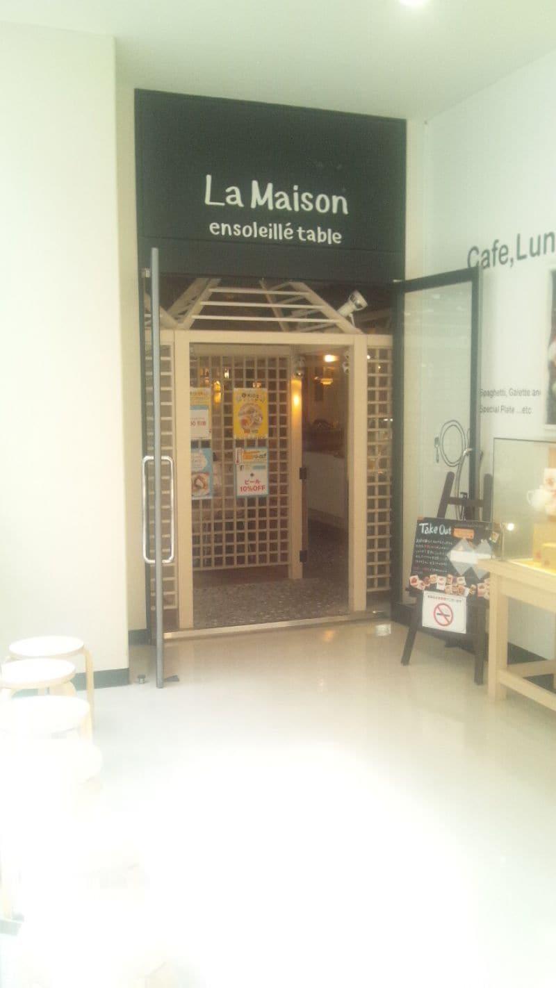 La Maison ensoleille table ららぽーとTOKYO-BAY店