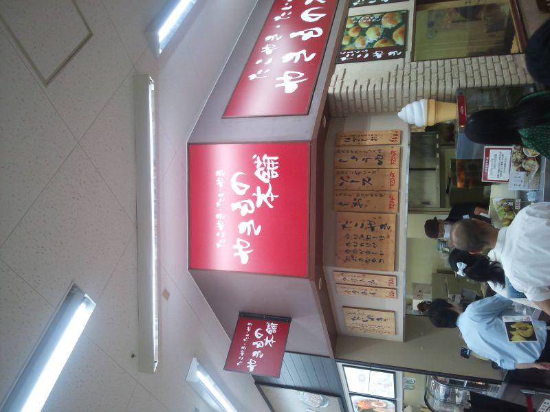 カインズキッチン 青梅インター店