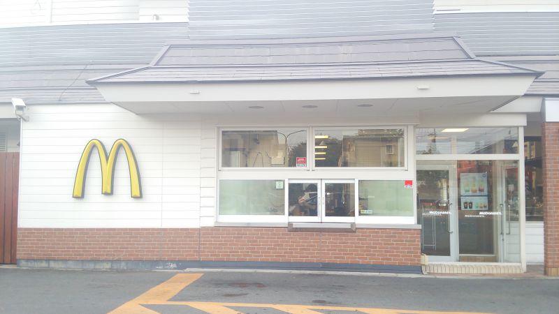 マクドナルド 片江店