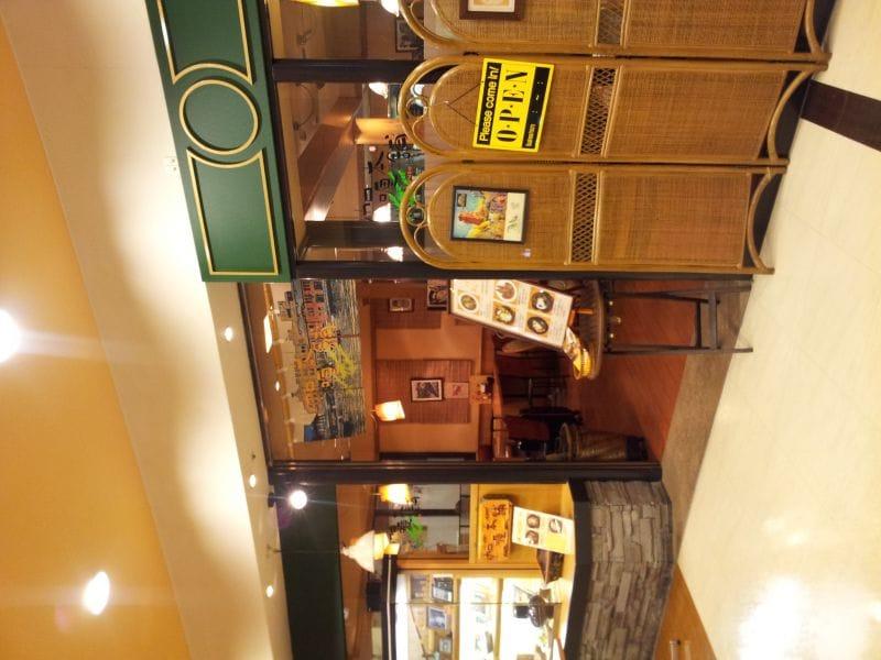 伽哩本舗 博多駅店