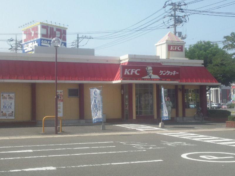 ケンタッキーフライドチキン 米子米原店