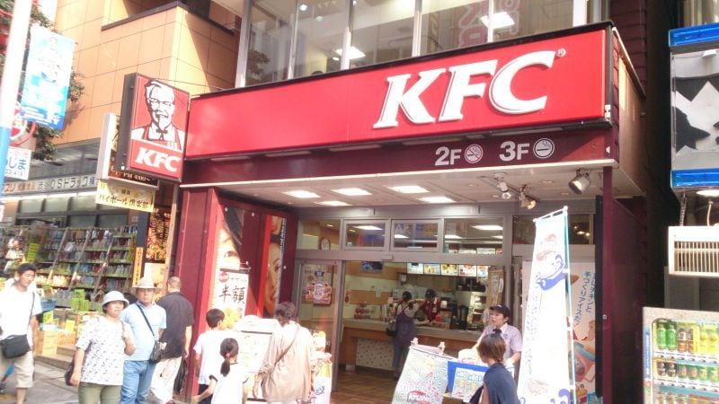 ケンタッキーフライドチキン 横浜西口店