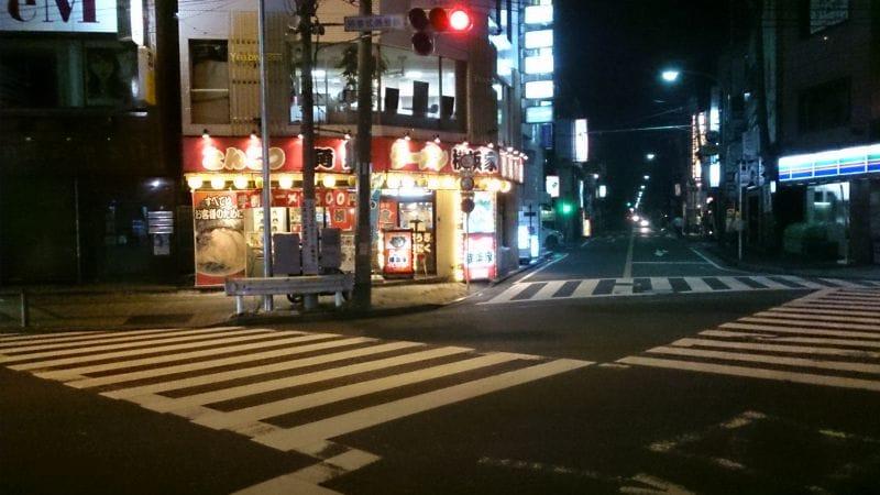 横浜家 南幸店