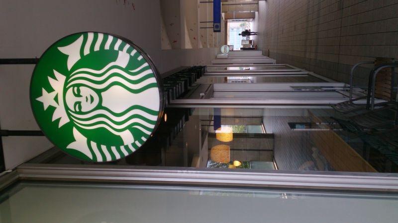 スターバックスコーヒー 桜木町駅前店の口コミ