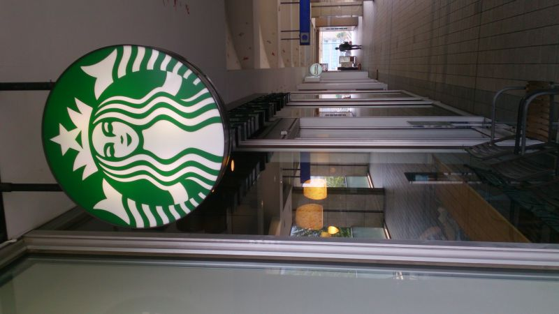 スターバックスコーヒー 桜木町駅前店