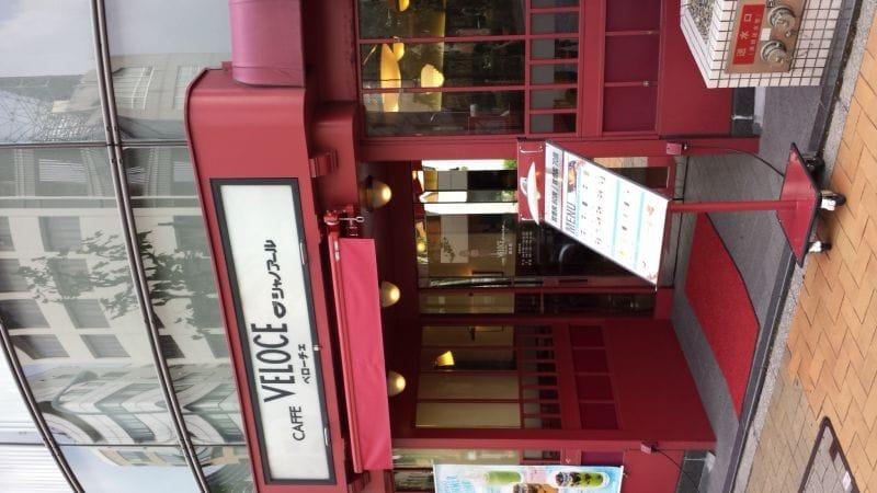 カフェ・ベローチェ 新川店