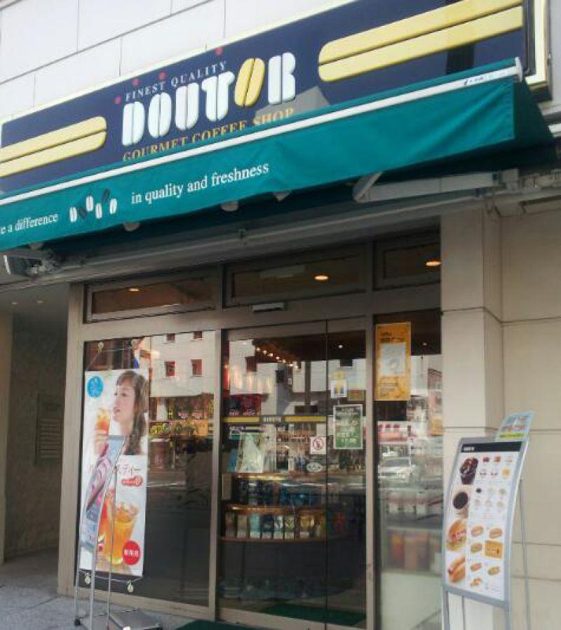 ドトールコーヒーショップ 四谷一丁目南店