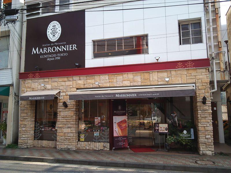 マロニエ 国立本店
