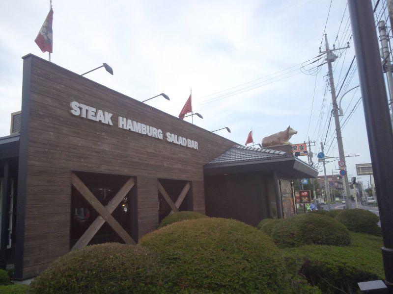 COWBOY家族 石神井店