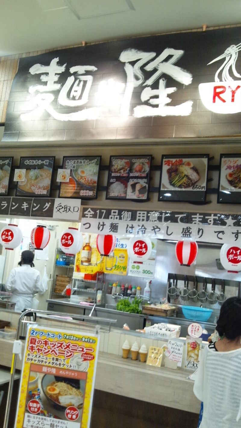 麺や隆 ビビット南船橋店の口コミ