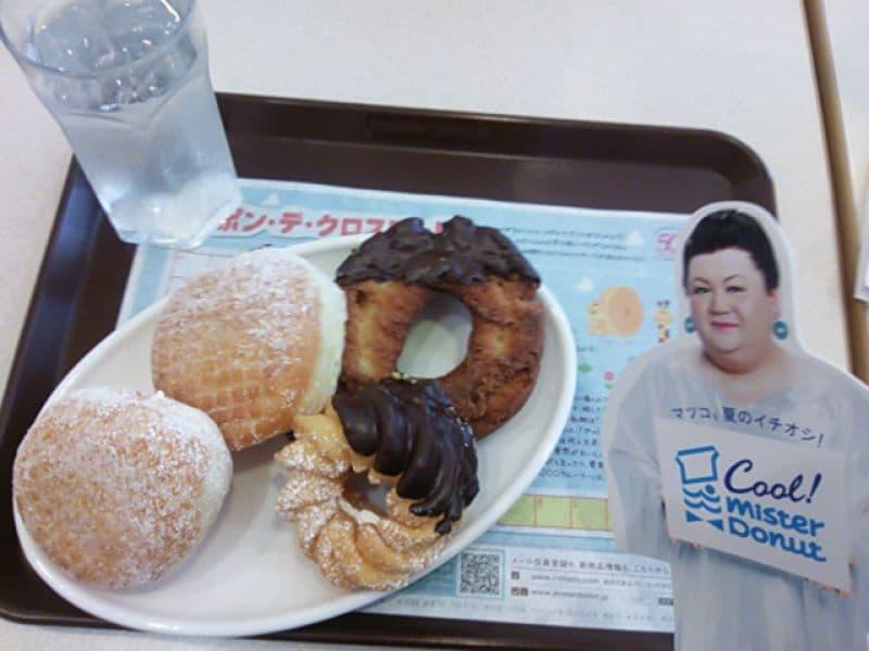 ミスタードーナツ 鳥取駅前ショップ