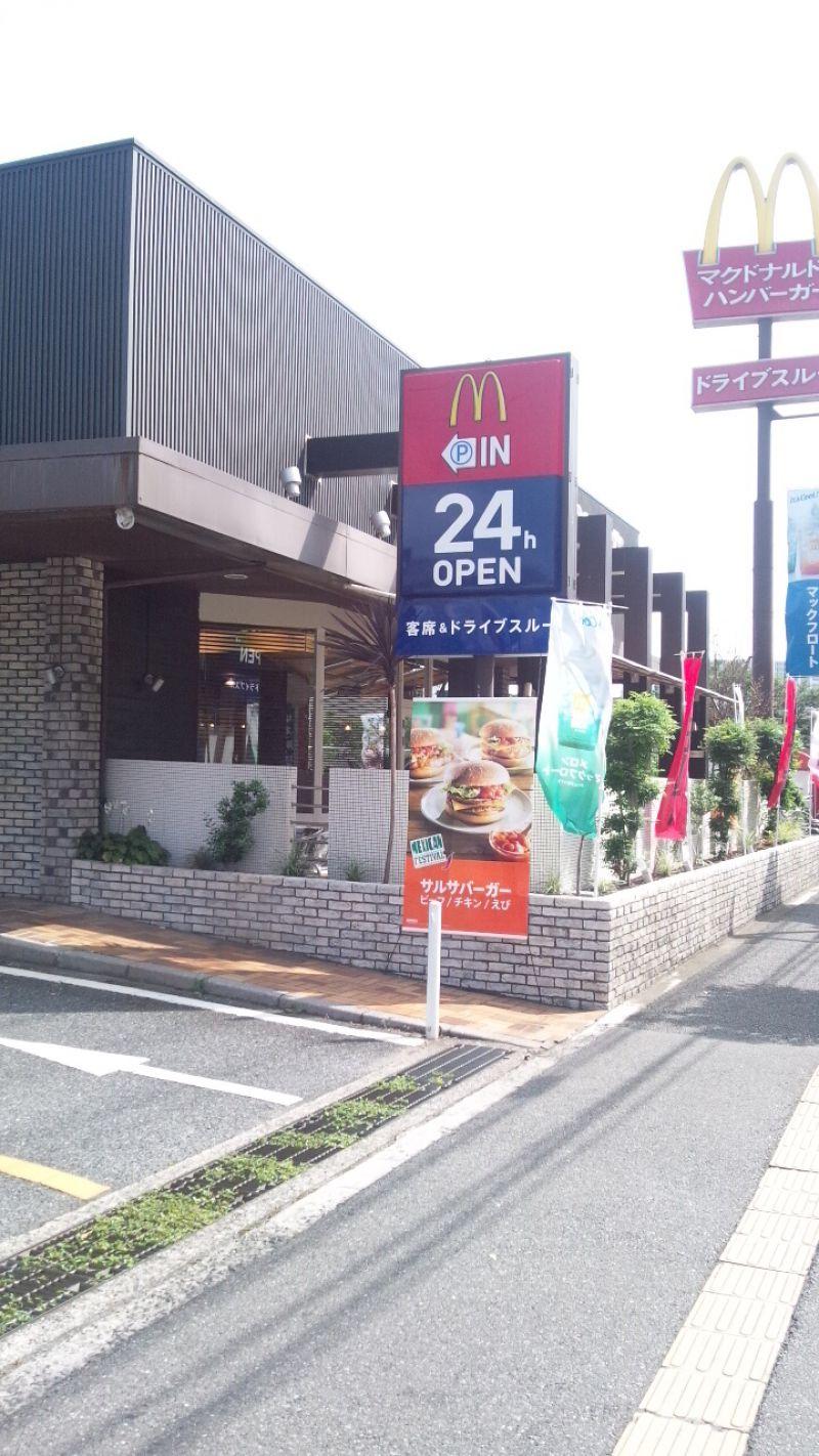 マクドナルド 船橋ららぽーとイースト店