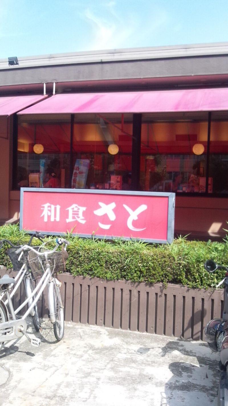 和食さと 船橋ららぽーと前店の口コミ