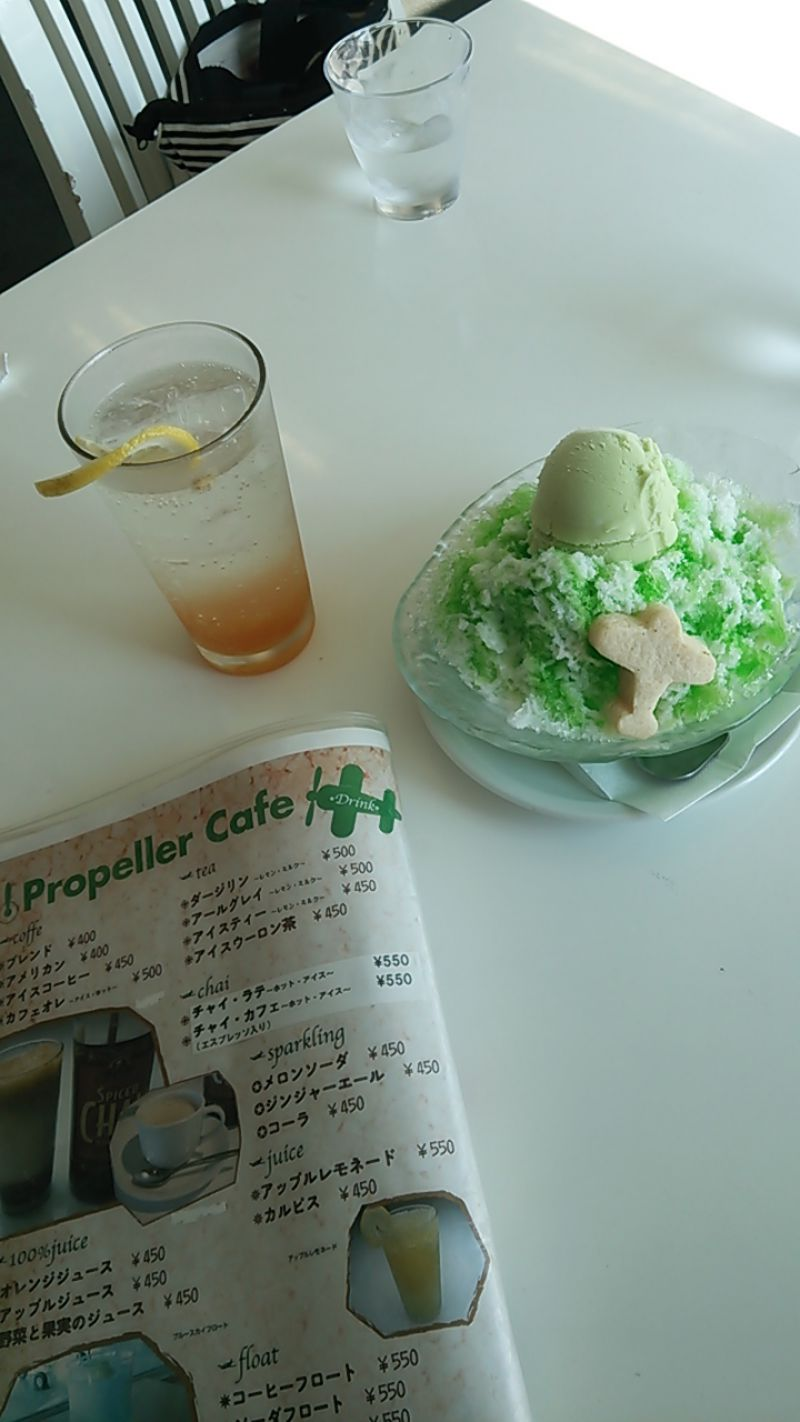 Propeller Cafe