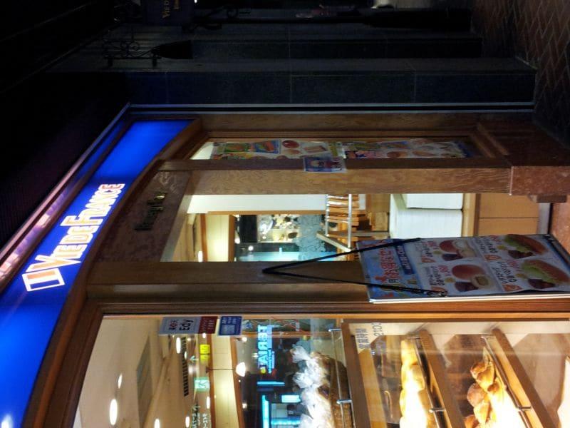 VIE DE FRANCE 福岡天神地下街店の口コミ