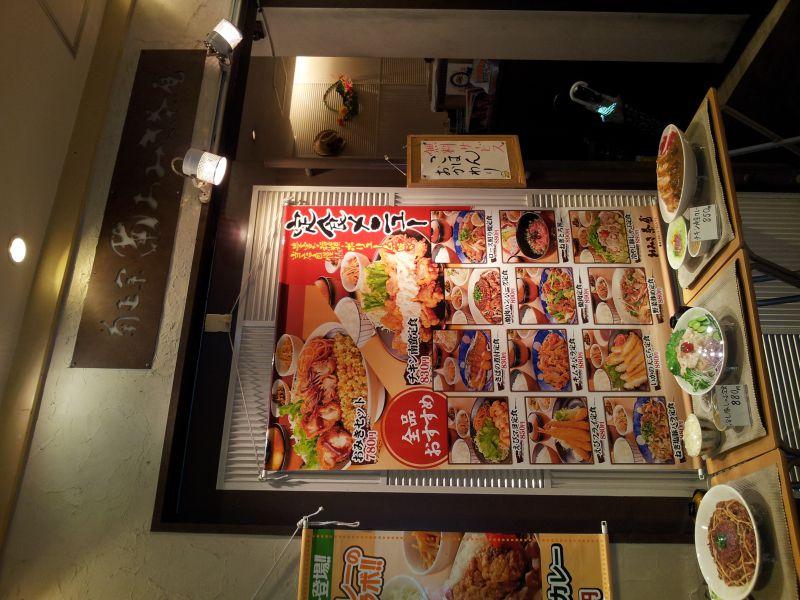 菊正宗 おみき茶屋 ソラリアステージ店