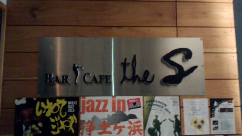 Bar Cafe the S