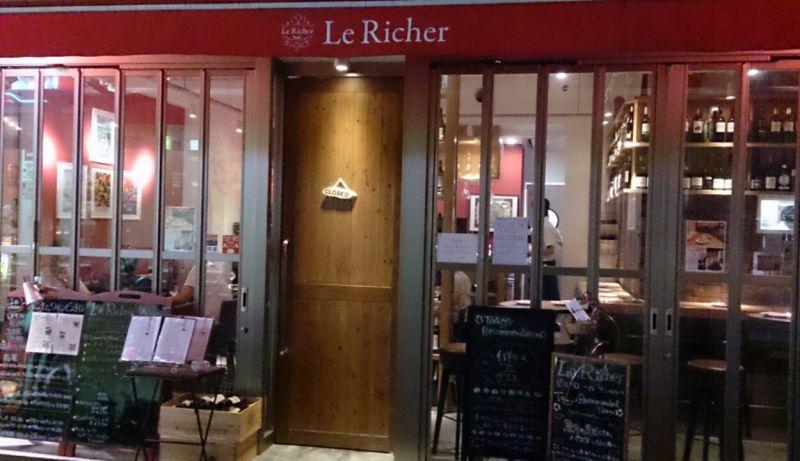 Le Richer ル リシェル 蒲田