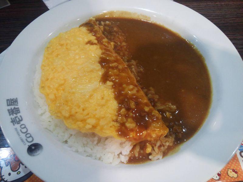 CoCo壱番屋 港区御成門駅前店