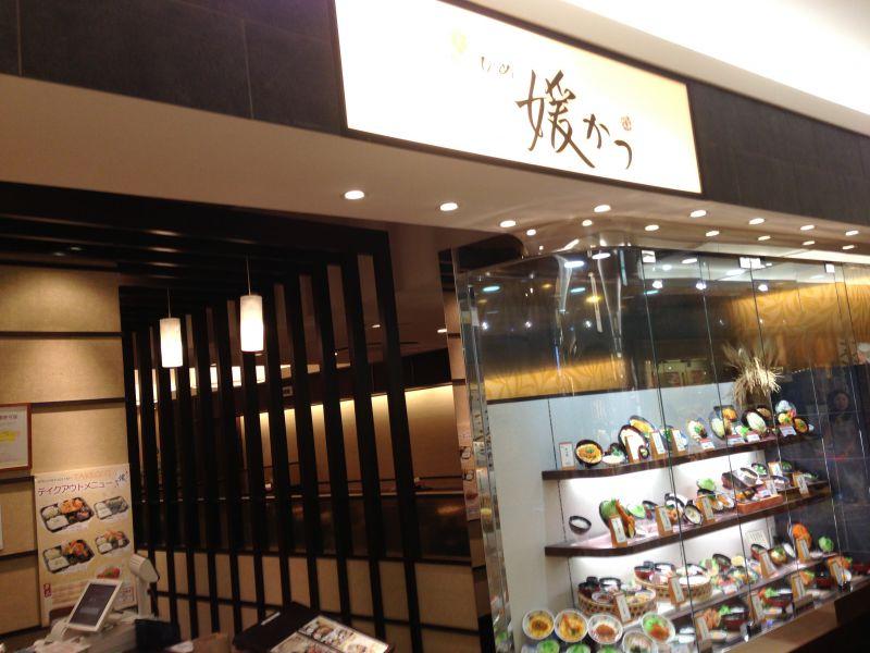 媛かつ ゆめタウン広島店