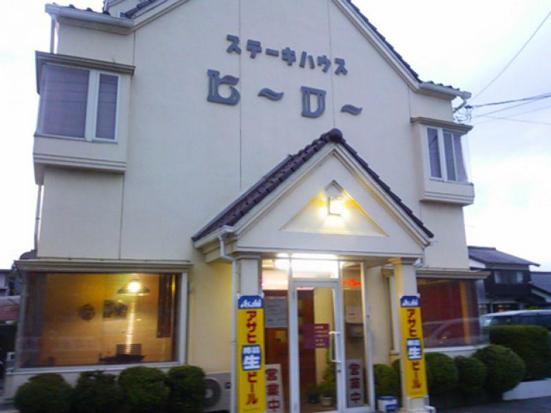 ステーキハウスヒーロー 境港店