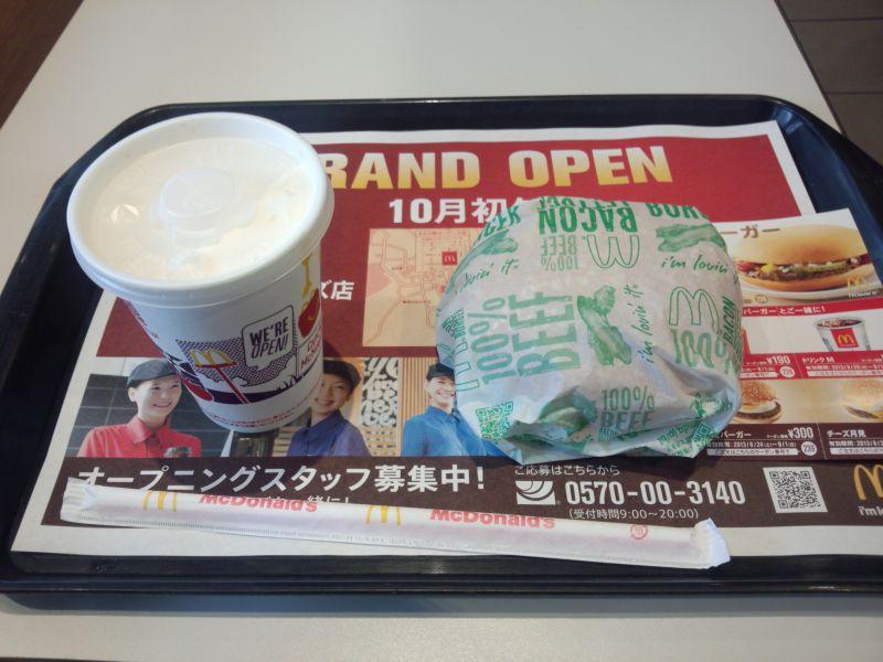マクドナルド 荏田西店