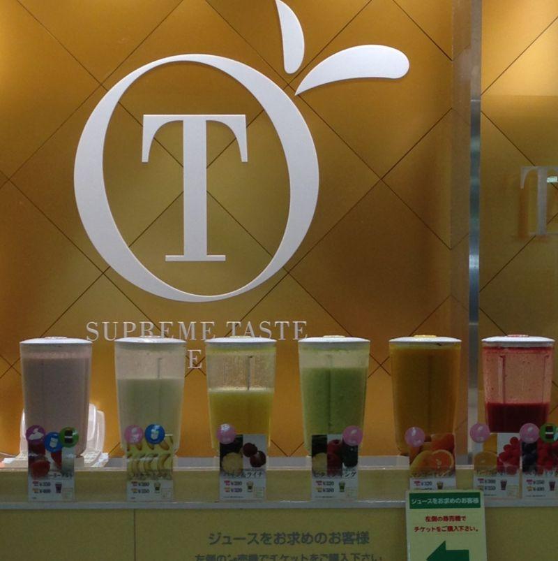 フルーツクチュール タカノ 新宿ルミネエスト店の口コミ