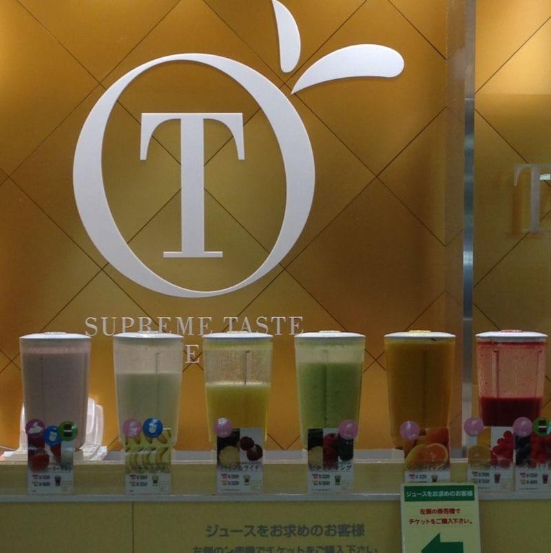 フルーツクチュール タカノ 新宿ルミネエスト店