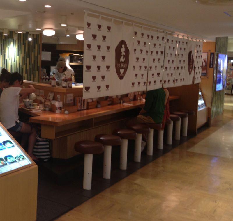 だし茶漬け えん 新宿ルミネ店