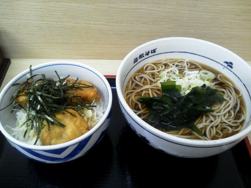 名代 箱根そば 赤坂店