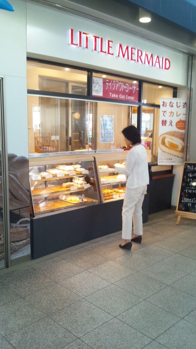 リトルマーメイド 拝島駅店