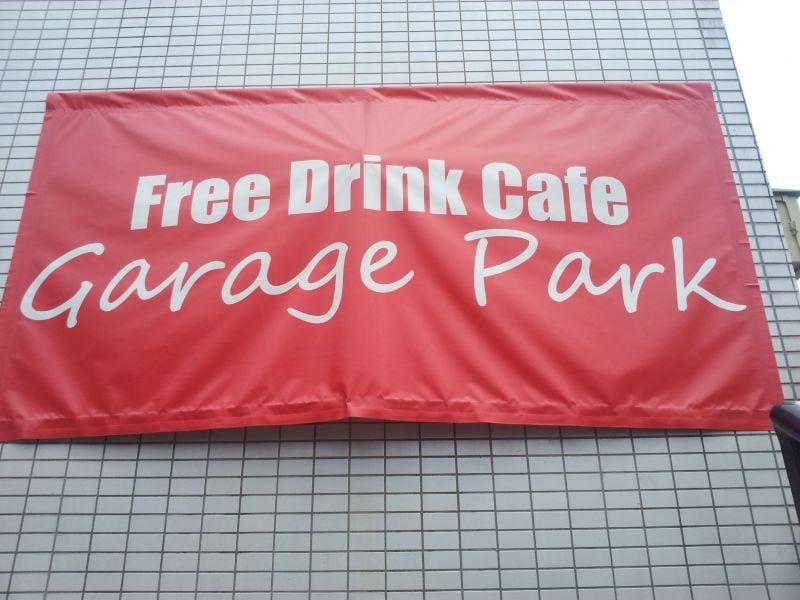 Garage Park