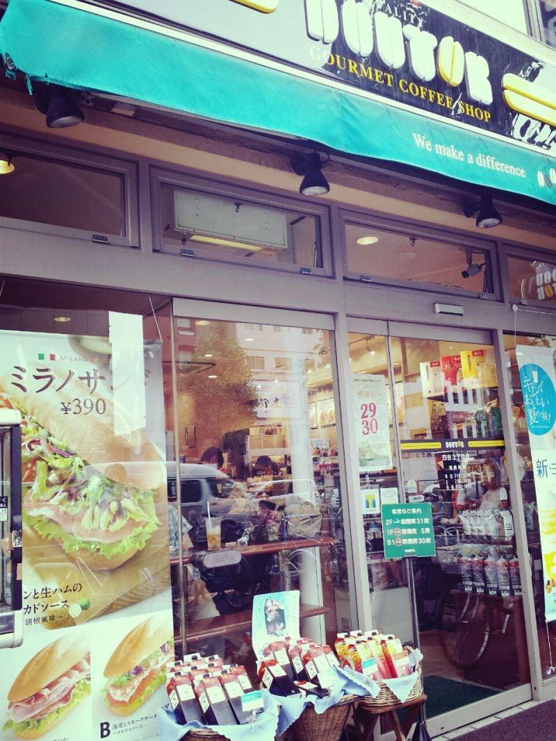 ドトールコーヒーショップ 四谷三丁目店
