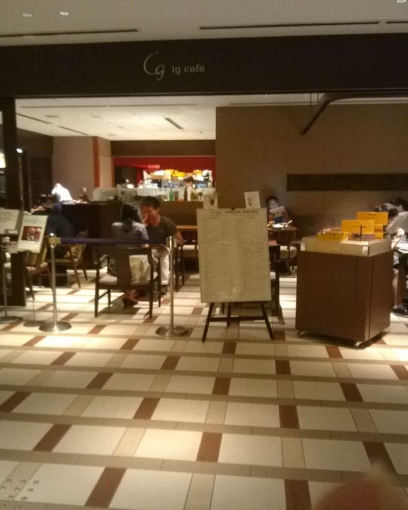 イグカフェ 丸の内店