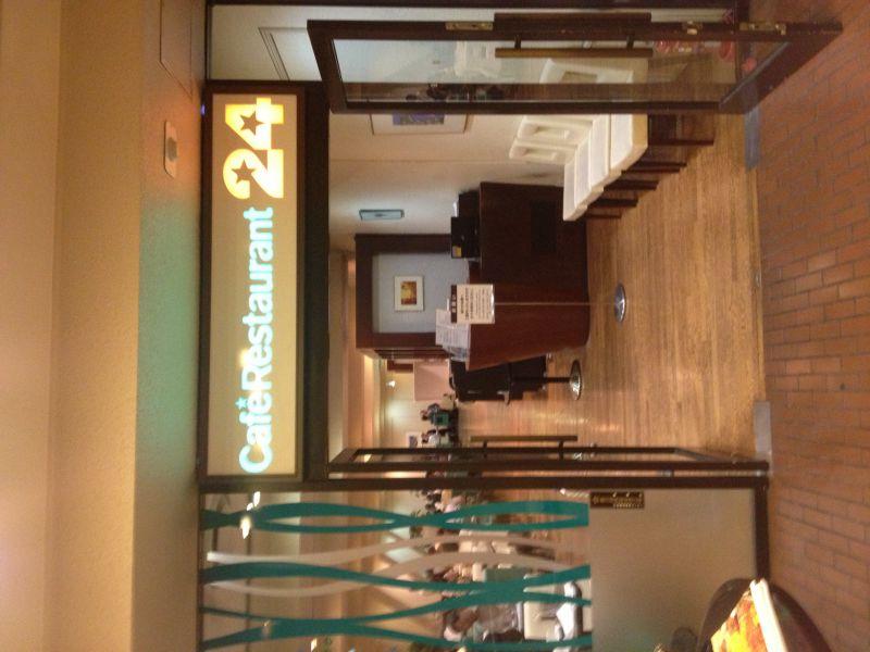 カフェレストラン24