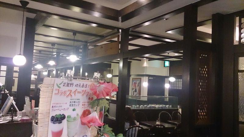 武蔵野茶房府中店