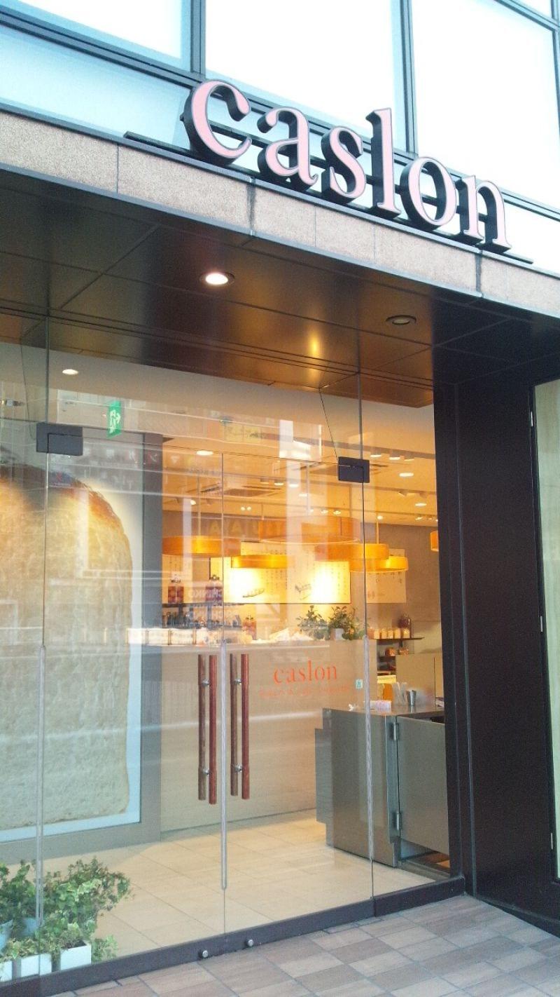 キャスロン 立川店
