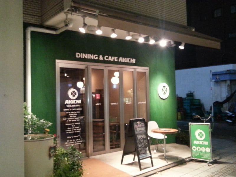 DINING&CAFE AKICHI(アキチ)の口コミ