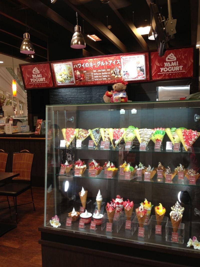 YAMIYOGURT イオンモール京都五条店