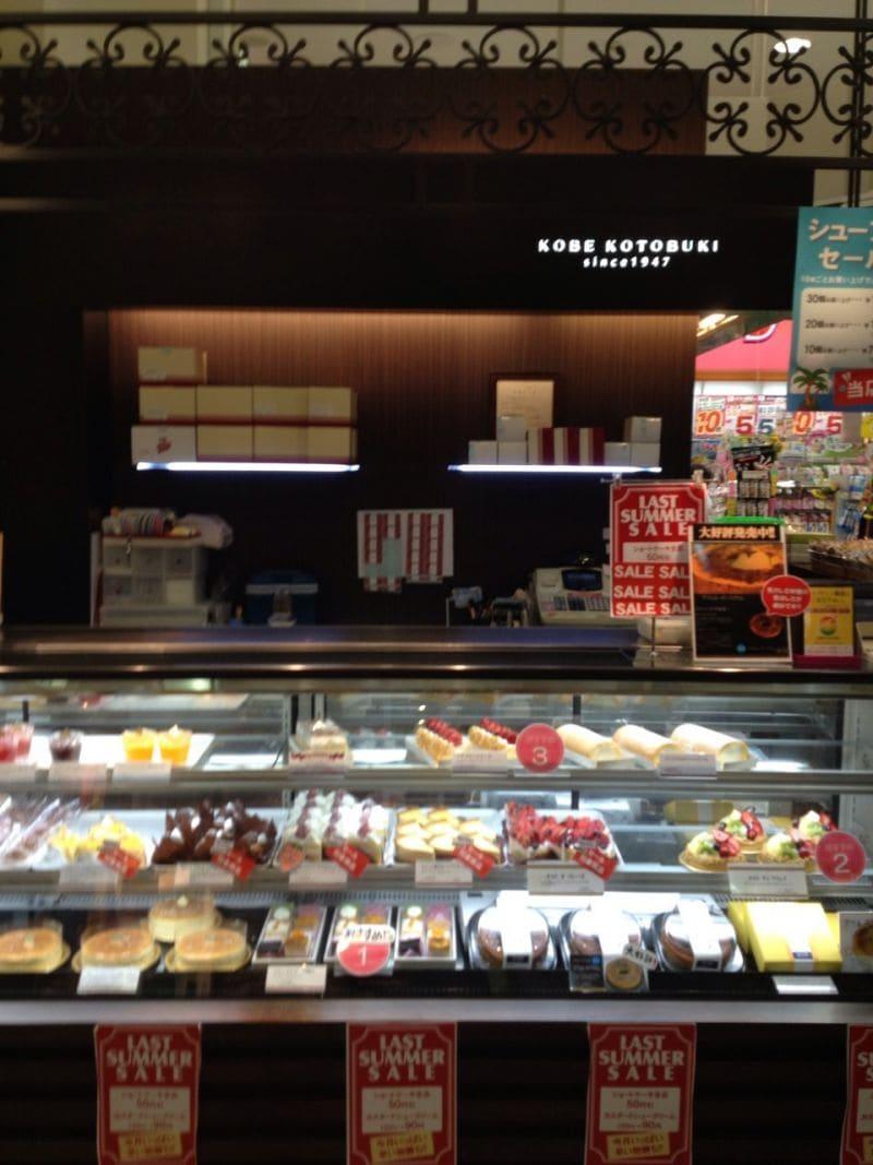 KOBEKOTOBUKI イオンモール京都五条店